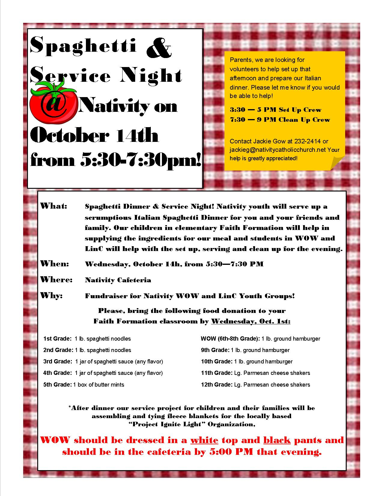 Spaghetti Dinner Flyer 9.2.15